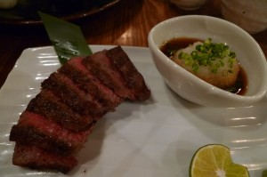 Premium Japanese Beef
